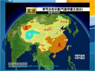 weather.news.qq/a/20120917/000011.htm