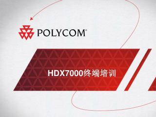 HDX7000 ????