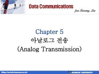 Chapter 5 아날로그 전송 (Analog Transmission)
