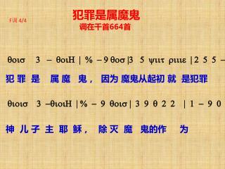 qois 3   -   qoiH   |  %  - 9  qos  |3   5   yiit riiie   | 2  5  5  -  |