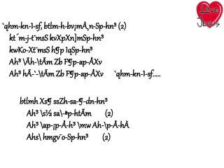 `qhm-kn-I-sf, btlm-h-bv¡mÀ¸n-Sp-hn³ (2) kt´m-j-t¯msS kvXpXn]mSp-hn³ kwKo-Xt¯msS h¶p IqSp-hn³