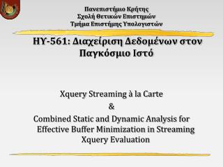 Xquery  Streaming à la Carte &