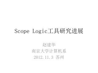 Scope Logic ??????
