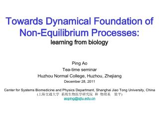 Towards Dynamical Foundation of  Non-Equilibrium Processes: learning from biology