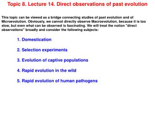 Topic 8. Lecture 14. Direct observations of past evolution