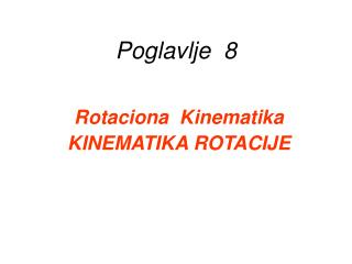 Poglavlje   8