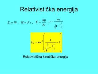 Relativistička energija