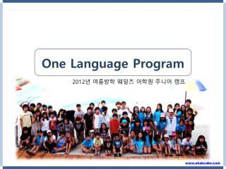 One Language  Program