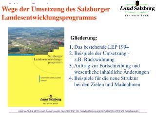 Wege der Umsetzung des Salzburger  Landesentwicklungsprogramms