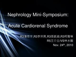 Nephrology Mini-Symposium: Acute Cardiorenal Syndrome