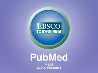 PubMed 곽단미 EBSCO Publishing