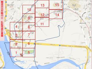 關渡派出所轄內公、私監視器位置圖