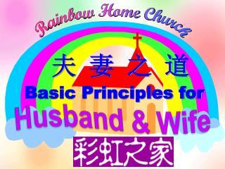 Rainbow Home Church