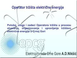 O perator tržišta električne energije