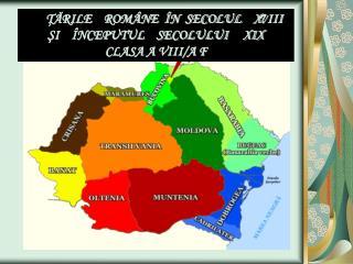 ŢĂRILE    ROMÂNE  ÎN  SECOLUL    X V III    ŞI    ÎNCEPUTUL    SECOLULUI     XIX  CLASA A VIII/A F
