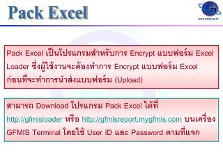 Pack Excel