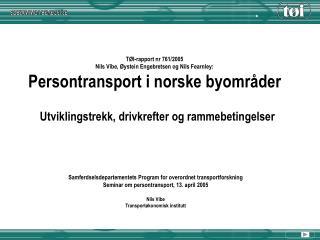 Samferdselsdepartementets Program for overordnet transportforskning