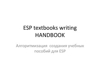 ESP textbooks writing HANDBOOK