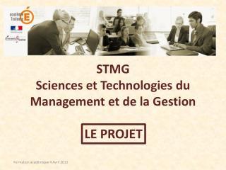 STMG Sciences et  Technologies  du  Management  et de la  Gestion