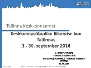 Tallinna Keskkonnaamet