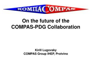 On the future of the COMPAS-PDG Collaboration Kirill Lugovsky COMPAS Group IHEP, Protvino