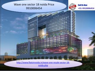 wave one sector 18 noida office space resale 9910006454