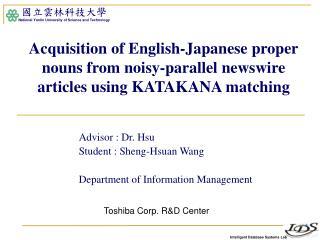 Advisor : Dr. Hsu       Student : Sheng-Hsuan Wang  Department of Information Management