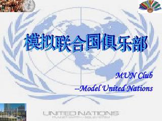 MUN Club --Model United Nations