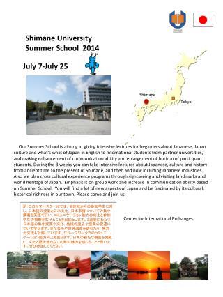 Shimane  University  Summer School  2014