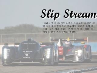 Slip Stream