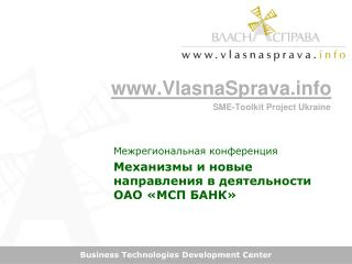 VlasnaSprava              SME-Toolkit Project Ukraine