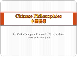 Chinese Philosophies 中國哲學