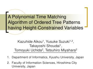 A Polynomial Time Matching Algorithm of Ordered Tree Patterns having Height-Constrained Variables