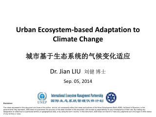 Urban Ecosystem-based Adaptation to Climate  Change ???????????????