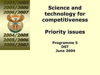 2005/2005 2005/2006 2006/2007