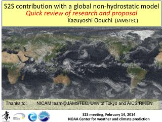 S2S meeting, February 14, 2014   NOAA Center for weather and climate prediction