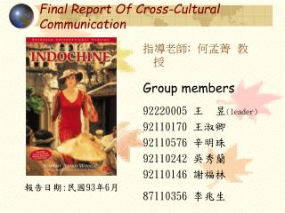 Final Report Of Cross-Cultural Communication