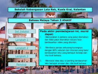 Sekolah Kebangsaan Lata Rek, Kuala Krai, Kelantan
