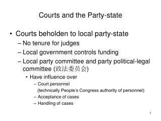 Courts and the Party-state