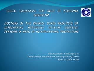 Konstantina N. Kyriakopoulou  Social worker, coordinator Open Polyclinic of Patras