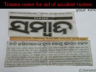Trauma center for aid of accident victims