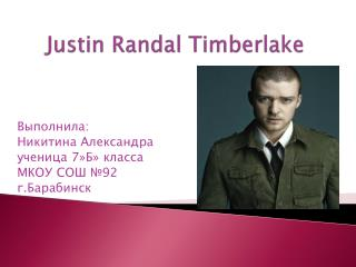 Justin Randal Timberlake