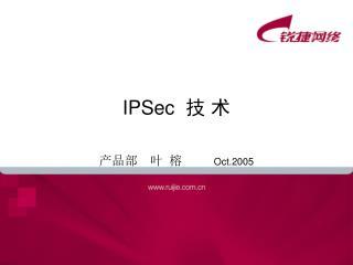 IPSec   ? ?