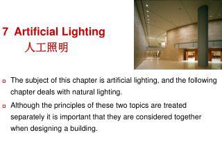 7  Artificial Lighting 人工照明