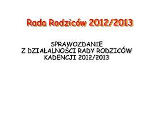 Rada Rodziców 2012/2013