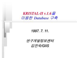 KRISTAL-II v.1.6 을 이용한   Database  구축