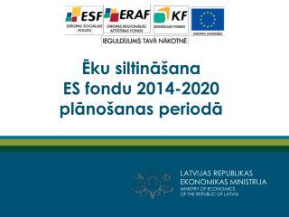 ?ku siltin?�ana ES fondu 2014 - 2020  pl?no�anas period?