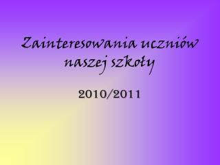 Zainteresowania uczniów naszej szkoły 2010/2011