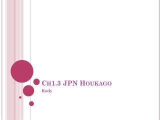 Ch1.3  JPN  Houkago