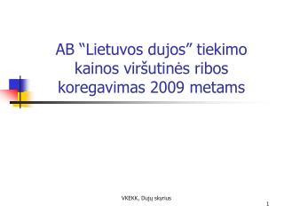 """AB """"Lietuvos dujos"""" tiekimo kainos viršutinės ribos koregavimas 2009 metams"""